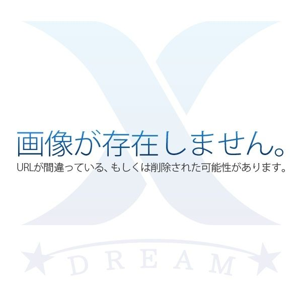 駅近4分☆2LDKへリフォーム済み! 表紙