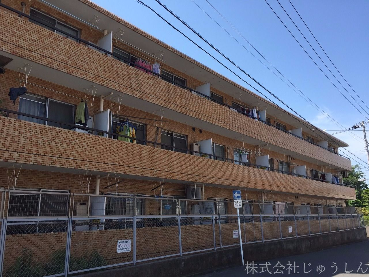 【オープンルーム】ダイアパレス大倉山