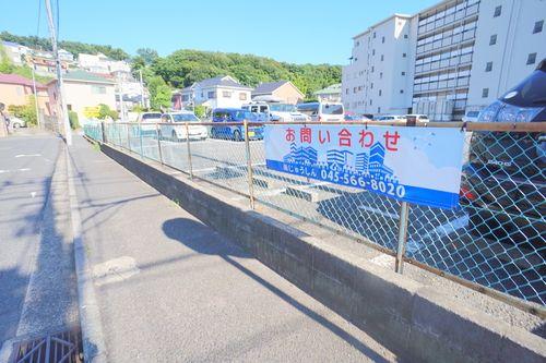 日吉本町駅付近に新規駐車場