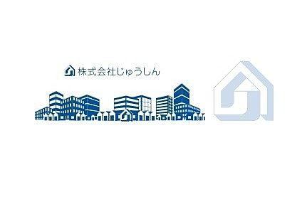 日吉の不動産会社「じゅうしん」は、どんな会社?