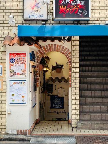 日吉駅より徒歩1~2分。既にお洒落!