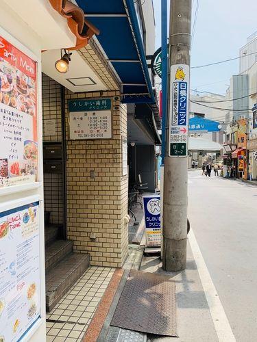 日吉の浜銀通りすぐですが、微妙に見つけづらいかもしれないですね。