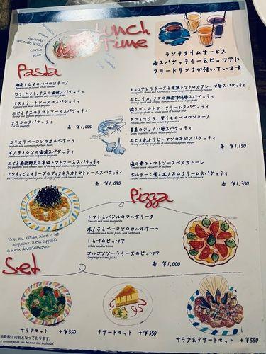 日吉で本格パスタ!次回はピッツァも食べたいですね。