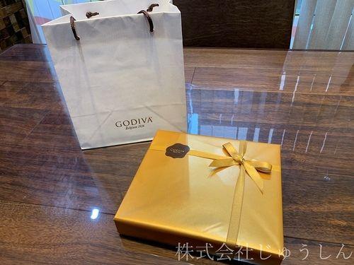 有名店のゴディバのお菓子