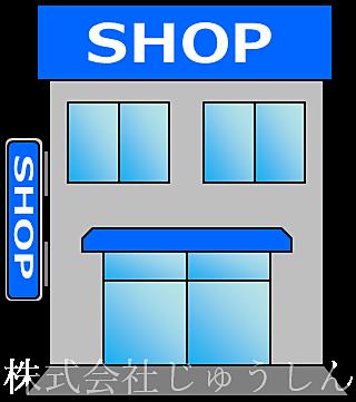 賃貸の飛び込み来店が増えています 賃貸スタッフの話
