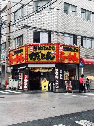 東横線日吉駅駅より徒歩2分程の好立地です。店員さんもとても活気がありました。