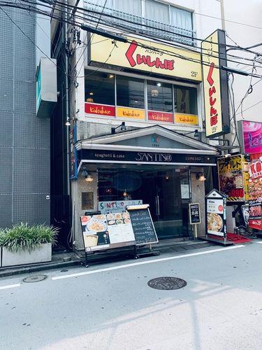 生パスタがウリのサンティノ日吉店さん。