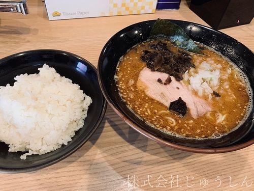 日吉の柴田商店
