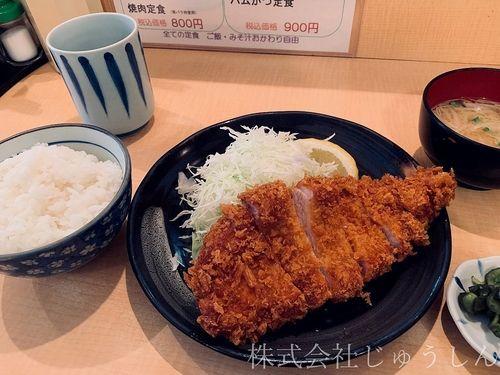 三田のとんかつ定食