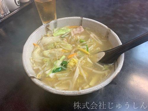 街の中華料理屋さん 三陽