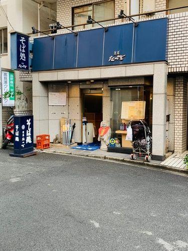 お隣にはたつ吉本店もありますので、いずれご紹介します!