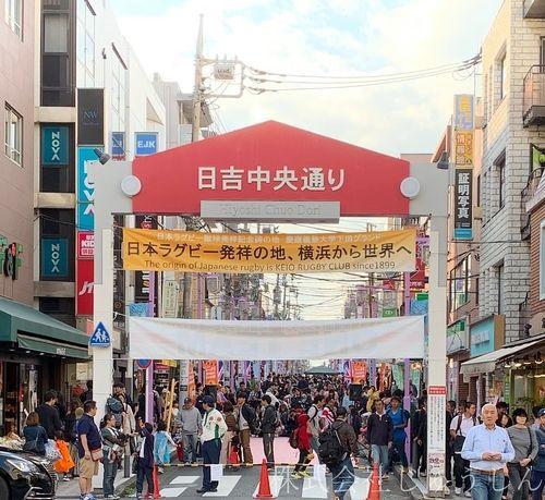 日吉中央通りでハロウィンが開催されました