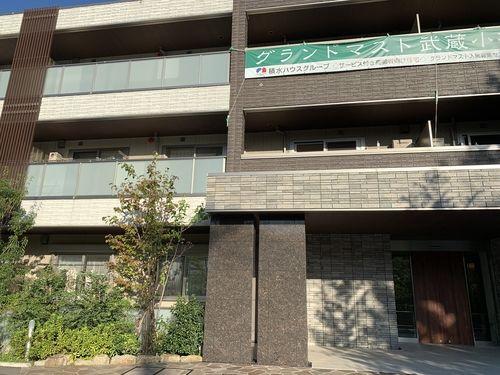 シニア向けの高級賃貸マンションレポート( 川崎市中原区)