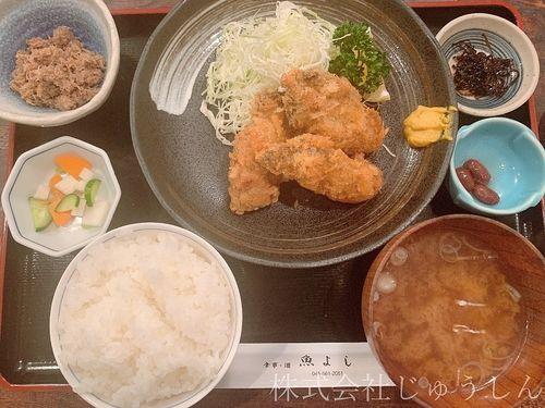 日吉の人気店魚よしのカキフライ定食