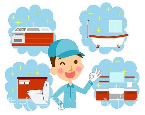 オーナー様宅の修繕のご相談頂きました 港北区日吉の賃貸スタッフの話