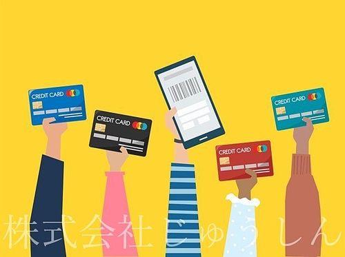 クレジットカード決済できるようになりました◎ 港北区日吉の賃貸スタッフの話