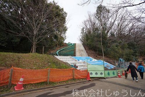 芹ヶ谷公園大滑り台は工事メンテナンス中