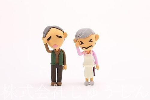 高齢者と離れて暮らすご家族の方ご注意ください!