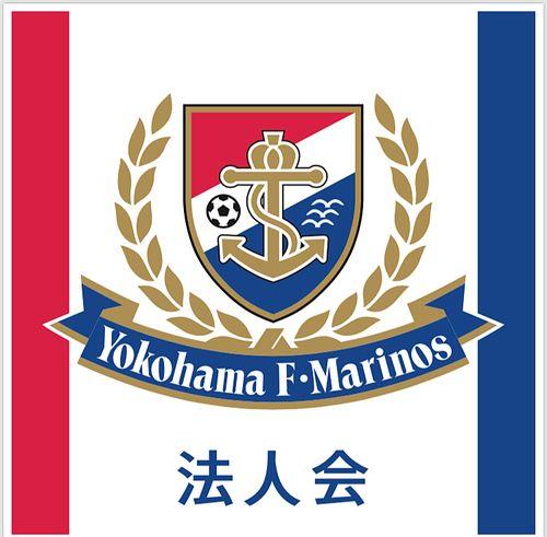 横浜Fマリノス法人会。当社で部屋を借りてチケットプレゼント企画があります。