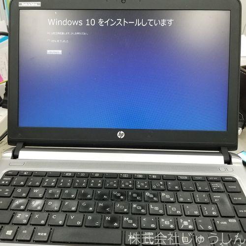 PCのアップデート