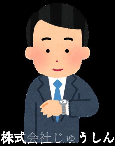 コロナウイルスによる自粛モード 港北区日吉の賃貸スタッフの話