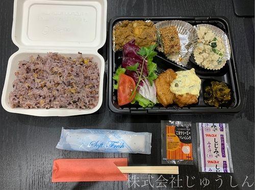 650円でこの内容には満足 日吉のお弁当