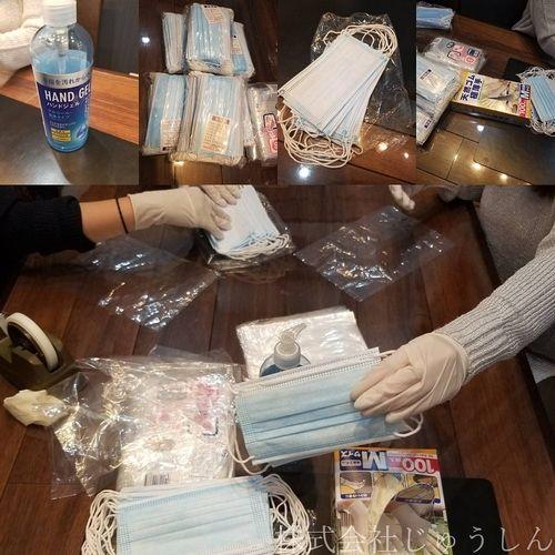 マスクの梱包をして、賃貸管理物件のご入居者様へマスクをお届けします。日吉のじゅうしん