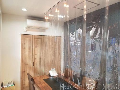 新型コロナ対策のビニールカーテンを設置しています。横浜、日吉の不動産会社