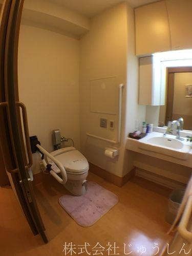 居室内 トイレ 洗面