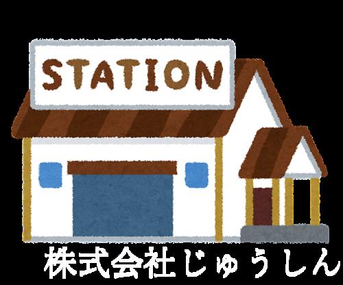東横線『元住吉駅』新築物件の現状 日吉の賃貸スタッフの話