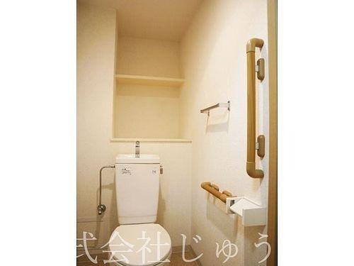 コンフォール南日吉 トイレのは手すりが完備