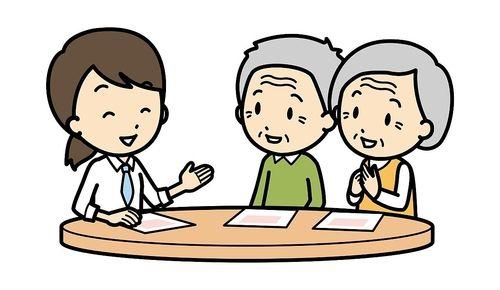 介護保険申請からサービス利用まで