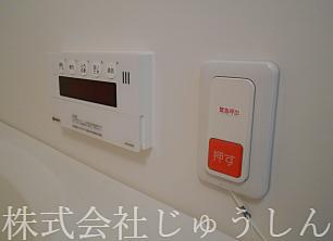 コントロールパネル、緊急ボタン