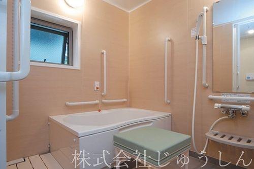ネクサスコート久地 個室浴