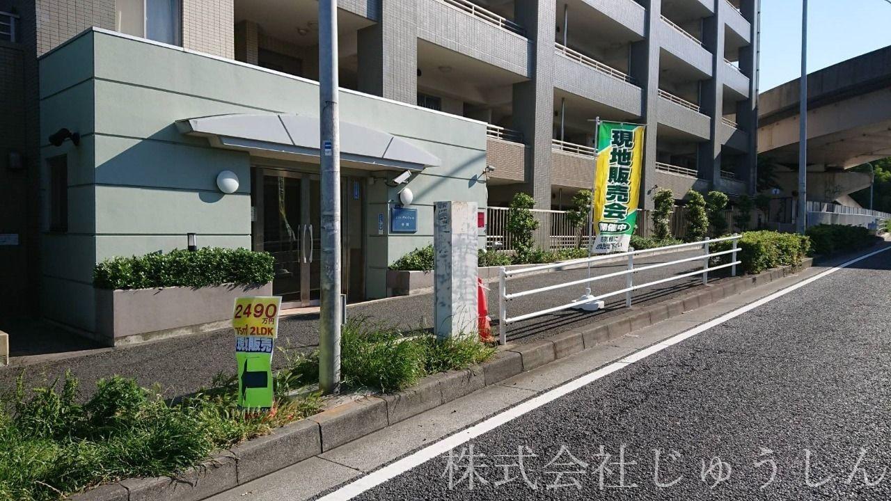 【現地販売会】エスト・グランディール杉田
