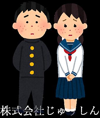 慶應学生のお部屋探しはいつから始める? 日吉の賃貸スタッフの話