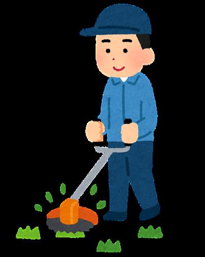 管理物件の雑草の対応 日吉の賃貸スタッフの話