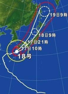 台風18号 進路予想図 平成29年9月17日