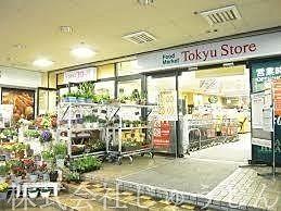 菊名駅 東急ストア